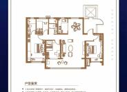 YJ140户型 四室两厅两卫150㎡